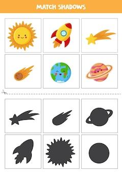 Karty dopasowujące cień dla dzieci w wieku przedszkolnym. kreskówka kawaii planety i gwiazdy.