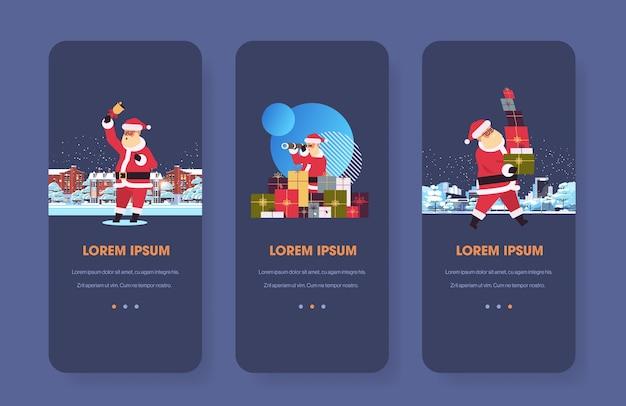 Karty świętego mikołaja strony internetowe wesołych świąt bożego narodzenia celebracja ekranu aplikacji mobilnej zestawilustracja