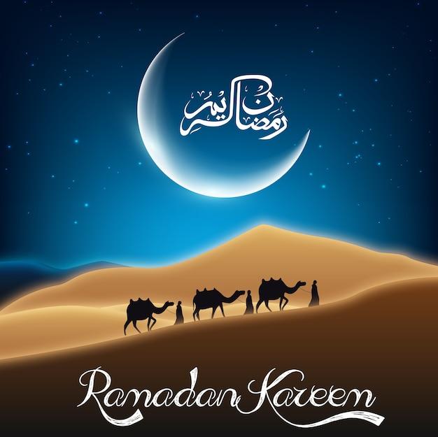 Karty z pozdrowieniami ramadan kareem