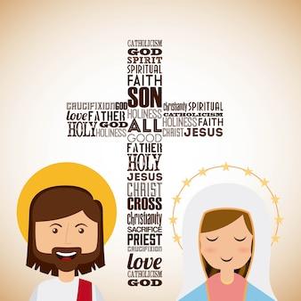 Katolicki religia projekt, wektorowa ilustraci eps10 grafika
