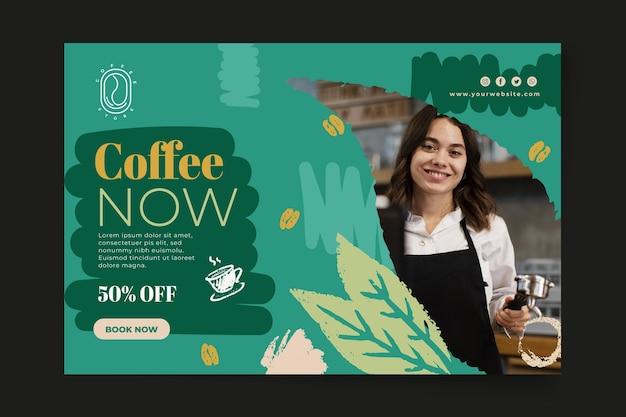 Kawa teraz szablon sieci web banner