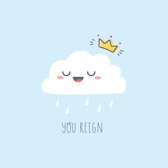 Kawaii charakter chmury. prosty rysunek z uroczą chmurą deszczową i tekstem, którym panujesz.