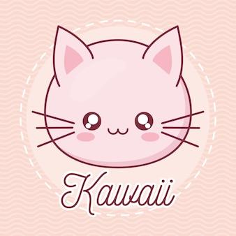 Kawaii kot kreskówka projekt, ekspresyjny zabawny charakter i motyw emotikonów