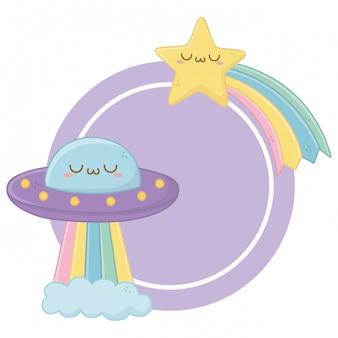 Kawaii kreskówka ufo