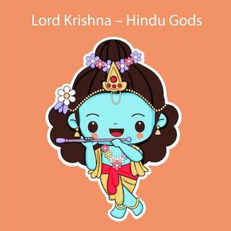 Kawaii lord kryszna, hinduski bóg w charakterystycznie zrelaksowanej pozie, grający na flecie