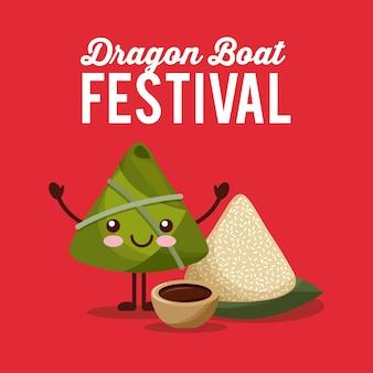 Kawaii ryżowej kluchy smoka łódkowaty festiwal