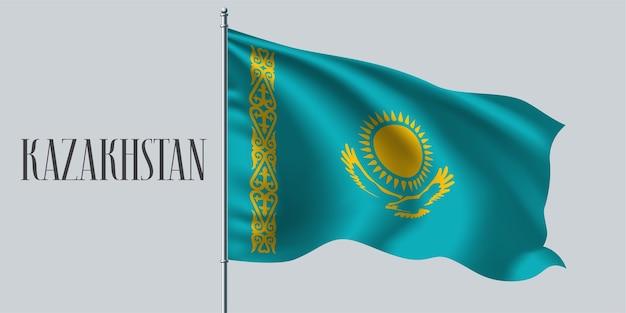 Kazachstan macha flagą na ilustracji wektorowych masztem. niebieski żółty element projektu falistej realistycznej flagi kazachstanu jako symbolu kraju