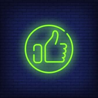 Kciuk w górę neonowy znak. jasna ręka pokazuje kciuk w rundzie.