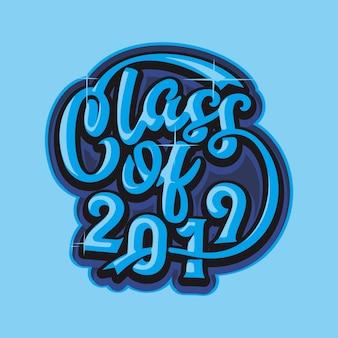 Klasa 2019