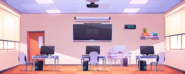 Klasa komputerowa, otwarta przestrzeń biurowa puste wnętrze