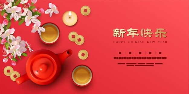 Klasyczny chiński nowy rok tło