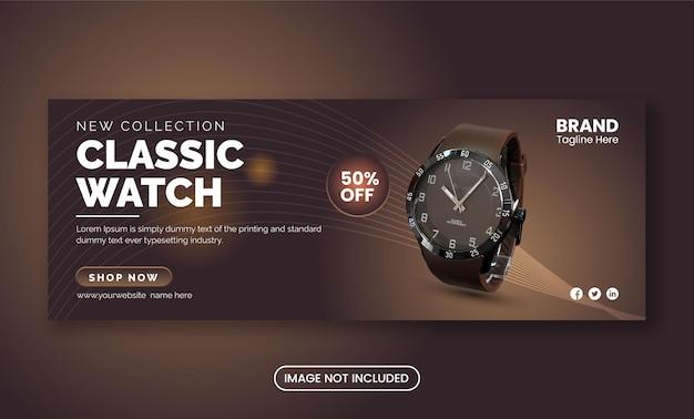 Klasyczny zegarek ciemny kolor marka produktu media społecznościowe szablon banera na okładkę facebooka premium wektorów