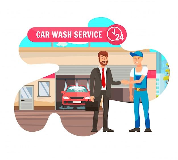 Klient w usługi mycia samochodu na białym tle ilustracja