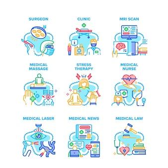 Klinika medyczna zestaw ikon ilustracje wektorowe. medyczna pielęgniarka masaż i rzecznik prawa, sprzęt szpitalny do skanowania laserowego i mri, terapia stresu i leczenie chirurga kolorowe ilustracje