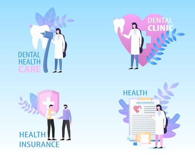 Klinika stomatologiczna opieki zdrowotnej ubezpieczenia transparent zestaw ilustracji wektorowych