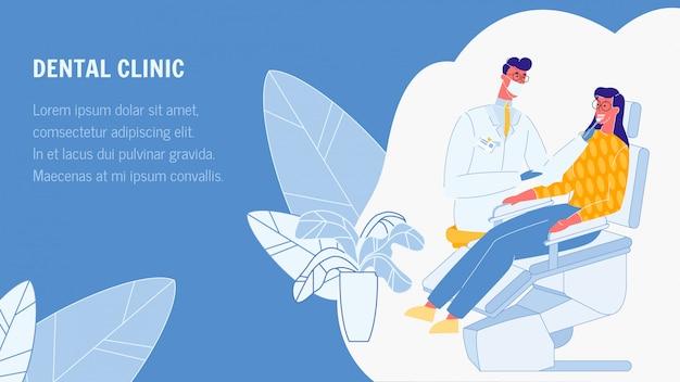 Klinika stomatologiczna płaski wektor web banner szablon