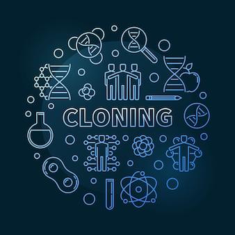 Klonowanie błękitnego nowożytnego konturu ikony round ilustracja