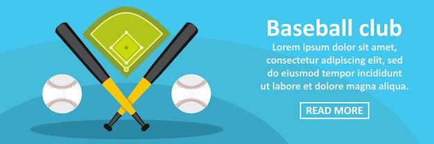 Klub baseballowy transparent szablon poziome koncepcji