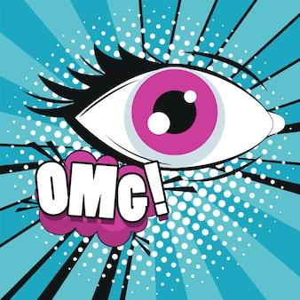 Kobiece oko z wyrazem omg w stylu pop-art.