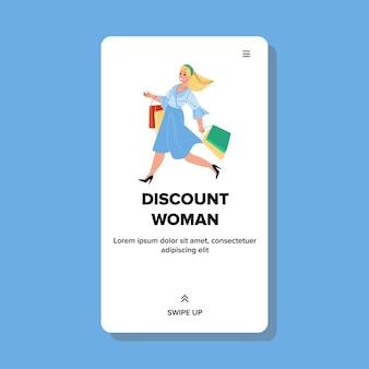 Kobieta kupujący idzie do sklepu z rabatem sprzedaż wektor. szczęśliwa dziewczyna z torbą na zakupy, dokonując zakupu na sezonowej wyprzedaży z rabatem. postacie pani klienta konsumpcjonizm web ilustracja kreskówka płaskie