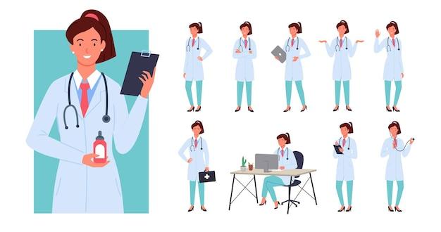 Kobieta lekarz pozuje wektor ilustracja plansza zestaw. młoda kobieta profesjonalny lekarz