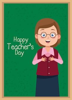 Kobieta nauczyciel w okularach z napisem dzień nauczyciela w tablicy