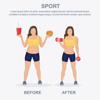Kobieta przed i po sporcie. utrata masy ciała. szczupła i gruba dziewczyna.