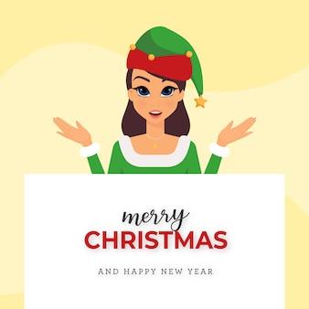 Kobieta w kostiumie elfa życzy wesołych świąt i szczęśliwego nowego roku