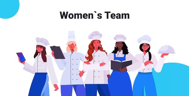 Kobiety kucharki w mundurze stojąc razem piękne kobiety szefowie kuchni gotowanie koncepcja przemysłu spożywczego pracownicy kuchni profesjonalnej restauracji portret poziomy wektor ilustracja
