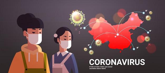 Kobiety noszenie masek ochronnych w celu zapobiegania epidemii wirusa wuhan coronavirus portret medyczny ryzyko mapa