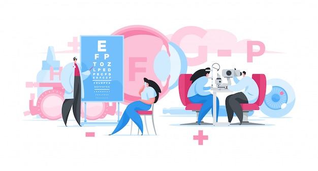 Kobiety sprawdzające wzrok w biurze okulisty. ilustracja