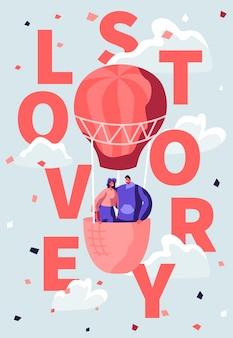 Kochająca szczęśliwa para latać balonem w pochmurne niebo. ilustracja koncepcja romantyczna para