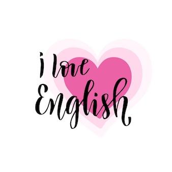 Kocham angielski. inspirujące i motywujące odręczne napisy. wektor strony napis