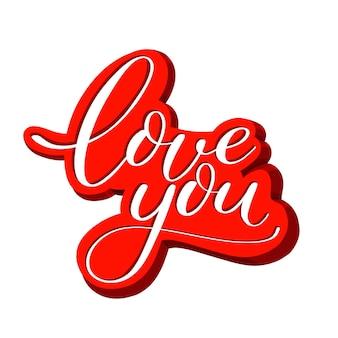 Kocham cię czerwony tekst, kaligraficzne napisy miłosne