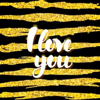 Kocham cię kard. ilustracja wektorowa pocztówka z pozdrowieniami walentynki z kaligrafii. ręcznie rysowane elementy projektu.