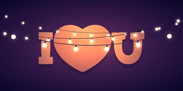 Kocham cię kształtem serca i światłami na ciemnym tle. szablon walentynki