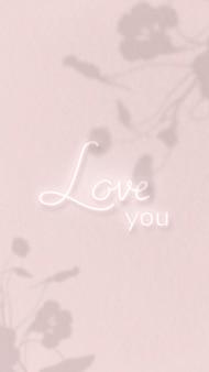 Kocham cię neonowe słowo na różowym tle wektora