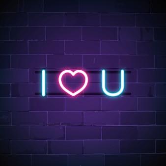 Kocham cię neonowy znak