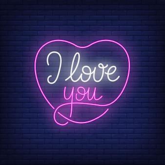 Kocham cię neonowym napisem w ramce serca. romans, saint valentines day.