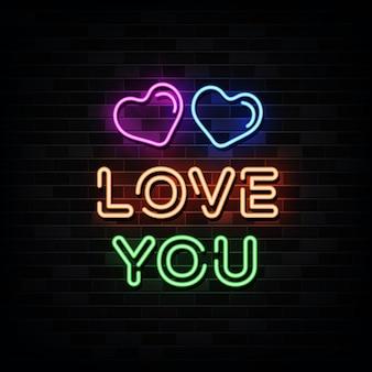 Kocham cię neony wektor. zaprojektuj szablon w stylu neonowym