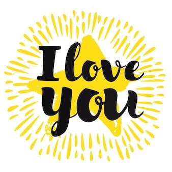 Kocham cię odręczny napis kaligraficzny