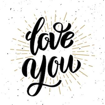 Kocham cię. ręcznie rysowane frazę literowanie na białym tle na jasnym tle. element plakatu, karty z pozdrowieniami. ilustracja