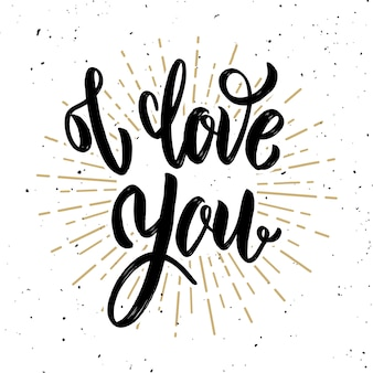 Kocham cię. ręcznie rysowane motywacja napis cytat. element na plakat, kartkę z życzeniami. ilustracja