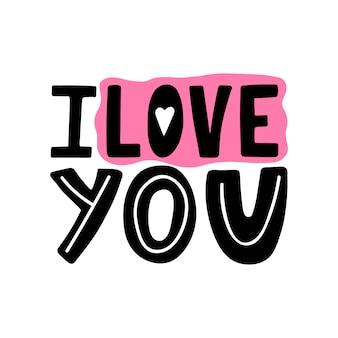 Kocham cię ręcznie rysowane romantyczny cytat, karta walentynki.
