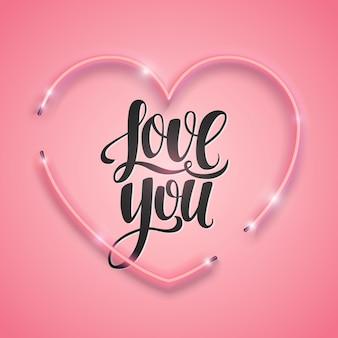 Kocham cię skrypt napis napis.