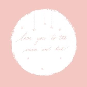 Kocham cię tak mocno jak stąd do księżyca i z powrotem.