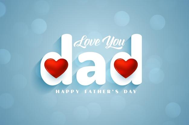 Kocham cię tata dzień ojca w tle