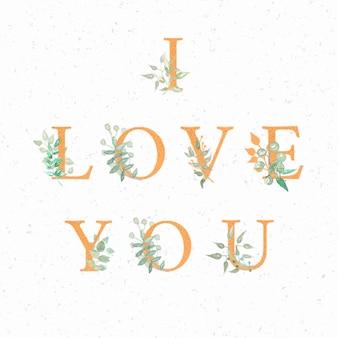 Kocham cię w akwareli i złotej fakturze