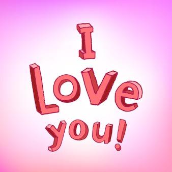 Kocham cię. walentynki kartkę z życzeniami z literami dzieci. ilustracja wektorowa