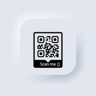 Kod qr zeskanuj mnie na smartfona. kod qr dla aplikacji mobilnej, płatności i telefonu. biały przycisk sieciowy interfejsu użytkownika neumorphic ui ux. neumorfizm. wektor eps 10.